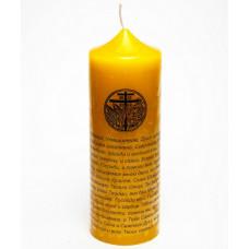 """Молитвенная свеча """"Благословение"""""""