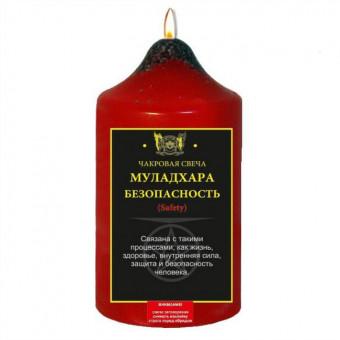 """Муладхара """"Безопасность"""" свеча чакровая"""