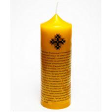 """Молитвенная свеча """"От пьянства и пороков"""""""