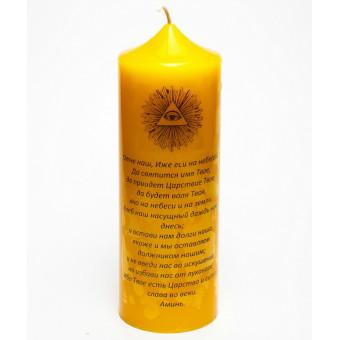 "Молитвенная свеча ""Отче наш"""