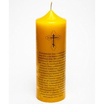 """Молитвенная свеча """"Символ Веры"""""""