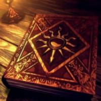 Алтарные Книги