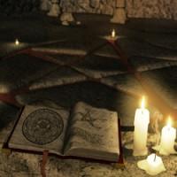 Прочие обряды и ритуалы